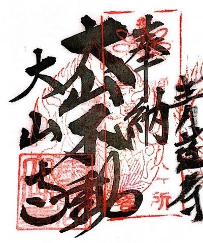 s_xkankake60.jpg
