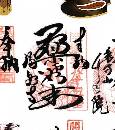 s_xkankake65.jpg