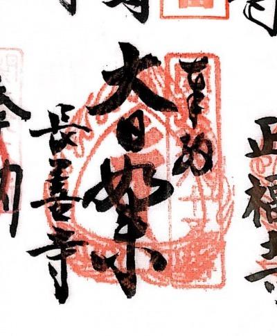 s_xkankake85.jpg