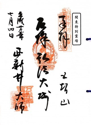 s_xkantoku.jpg