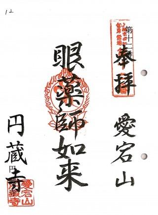 s_xkazukakushi12.jpg