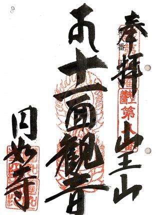 s_xkazukan8.jpg