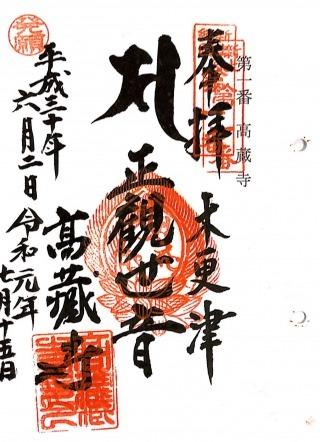 s_xkazusa1.jpg