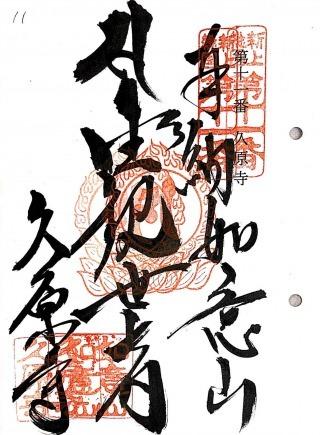 s_xkazusa11.jpg