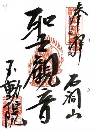 s_xkazusa14.jpg