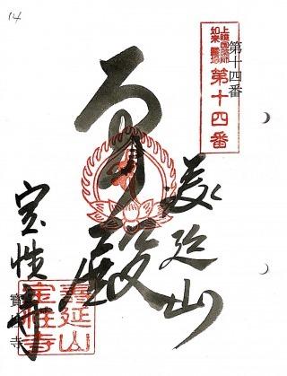 s_xkazusayaku14.jpg