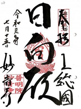 s_xkazusayaku28.jpg