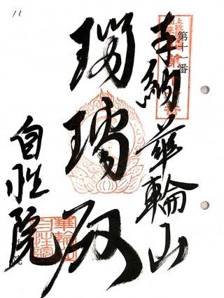s_xkazusayakusi11.jpg