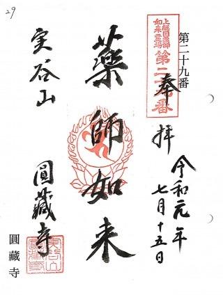 s_xkazusayakusi29.jpg