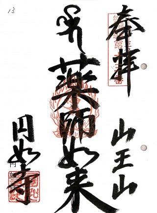 s_xkazuyaku13.jpg