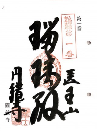 s_xkazuyakusi1.jpg