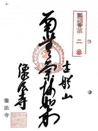 s_xkazuyakusi2.jpg