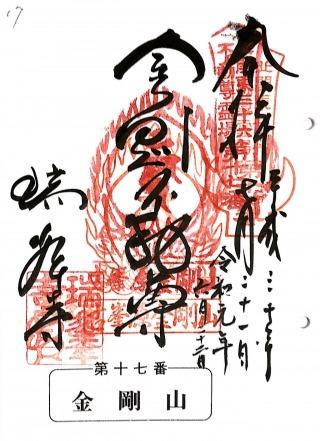 s_xkitafudo17.jpg