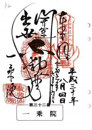 s_xkitafudo32.jpg