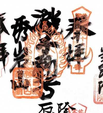 s_xkitafudokake3.jpg
