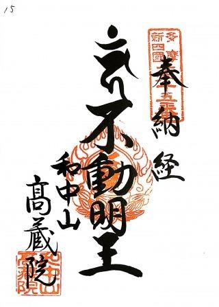 s_xtamashikoku15.jpg