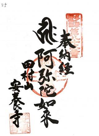 s_xtamashikoku85.jpg