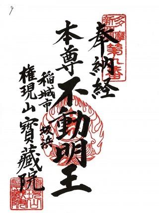 s_xtamashikoku9.jpg