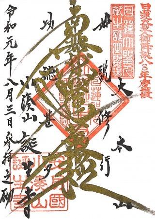 s_xtanjyogosyu-1.jpg