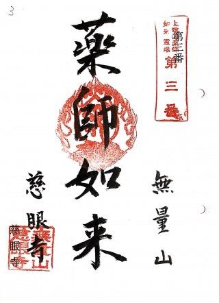 s_xyakusi3.jpg