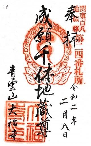 xkanjizou24-s.jpg