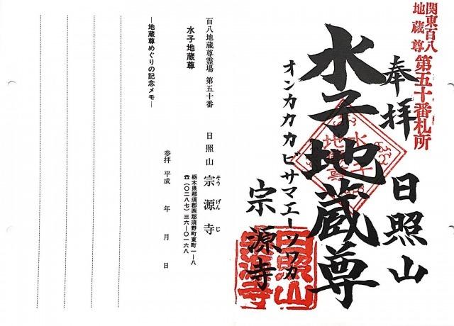xkanjizou50.jpg