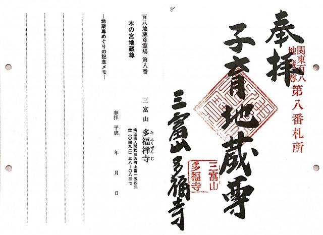 xkanjizou8-320.jpg