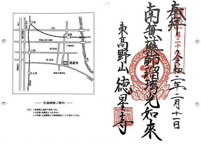 xkanyakushi29.jpg