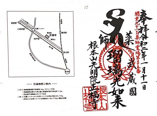 xkanyakushi35.jpg