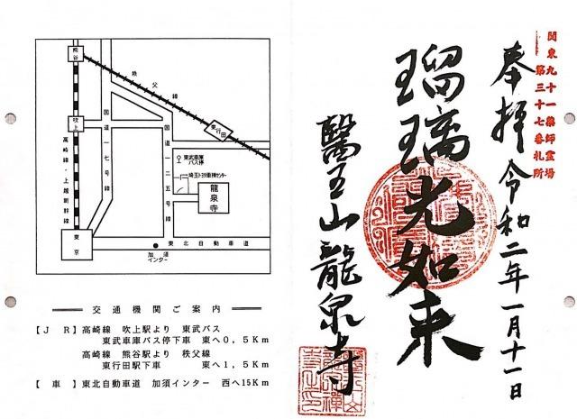xkanyakushi37.jpg