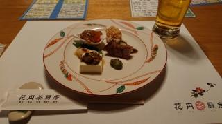 花円茶厨房_02