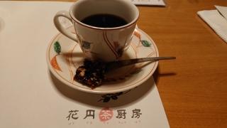 花円茶厨房_08
