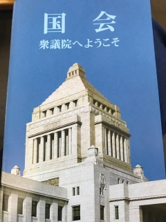 国会議事堂見学_01