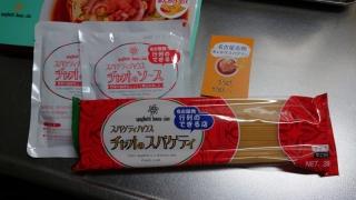 あんかけスパゲッティ_02