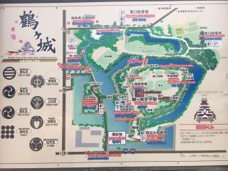福島旅行_10