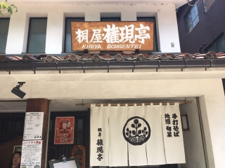 福島旅行_14