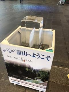 夏の富山_05
