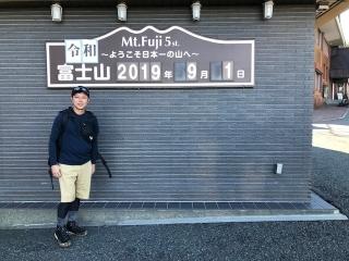2019_富士山登山_03