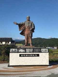 全日土佐大会_13