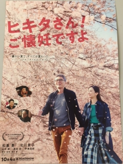 調布の映画館_03