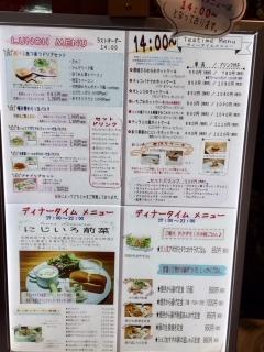 にじいろカフェ_06