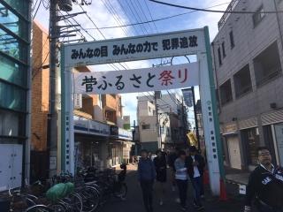 2019_ふるさと祭り_002