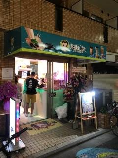 タピオカ専門店_02