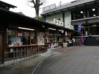 澤乃井酒造_003