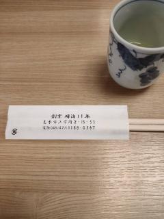 冬休みの過ごし方_04