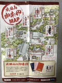成田山新勝寺011