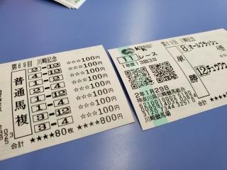 川崎競馬70周年記念_002