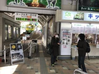 高尾山_1-2