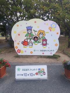 浜松旅行_観光編05