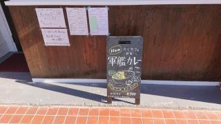 京王よみうりランド駅近くのウリカフェ_02